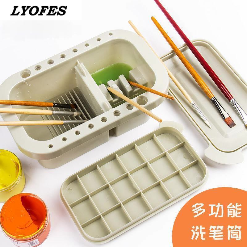 Mltifuctional Paint Brush Washer Buckets Storage Box With Palette Drying Tool For Watercolor Oil Painting Creative Art supplies