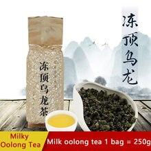 Taiwanese milk-flavored frozen top oolong -Tea 250g 500g traditional Alpine hand-made strong-flavor oolong -Tea green -Tea