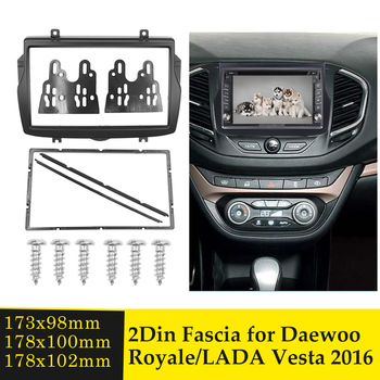 Double Din Fascia for Daewoo Royale Lada Vesta 2016 Radio DVD Stereo Panel Dash Mount Trim Kit Frame Installation Bezel Plate image