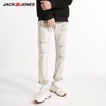 Мужские модные белые повседневные джинсы JackJones 218432511