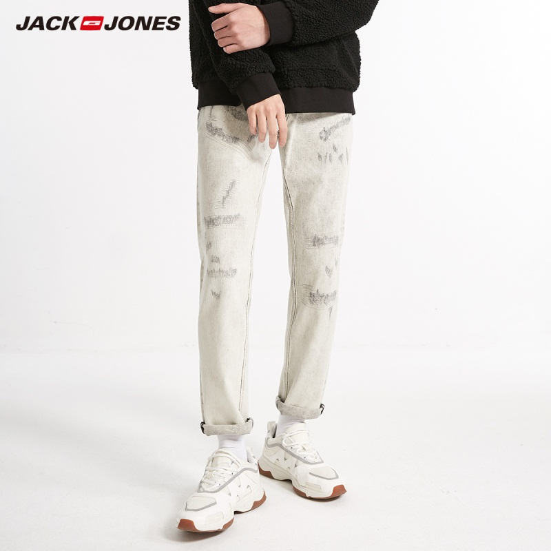 JackJones Men's Fashion Trendy White Casual Jeans Style 218432511
