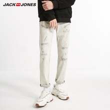 JackJones Mens Fashion Trendy White Casual Jeans Style 218432511