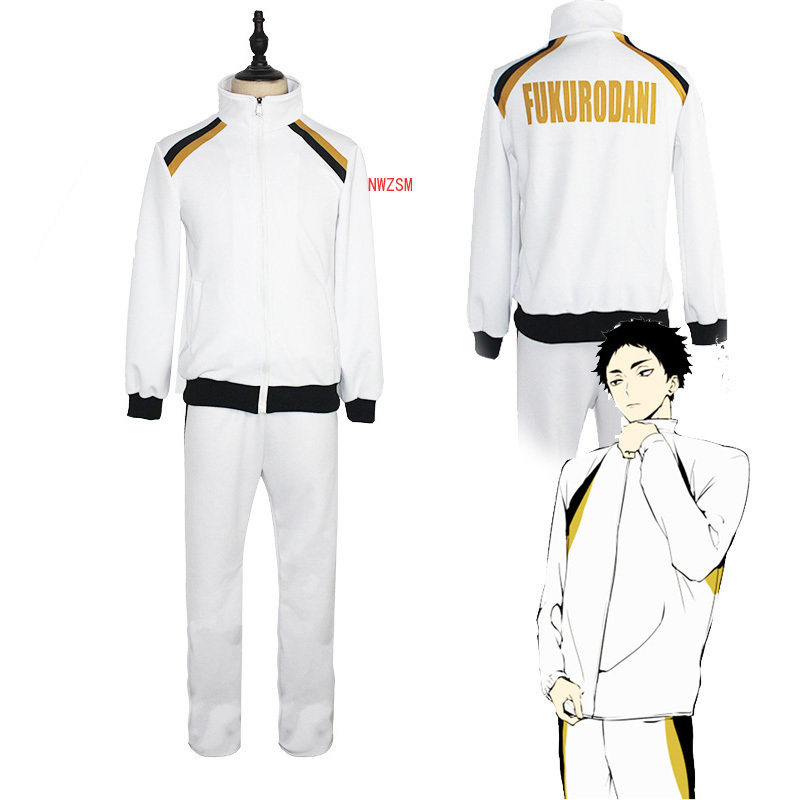 Haikyuu маскарадный костюм Akaashi Keiji униформа для волейбола Fukurodani колледж Shchool Bokuto Koutarou спортивная одежда унисекс для взрослых