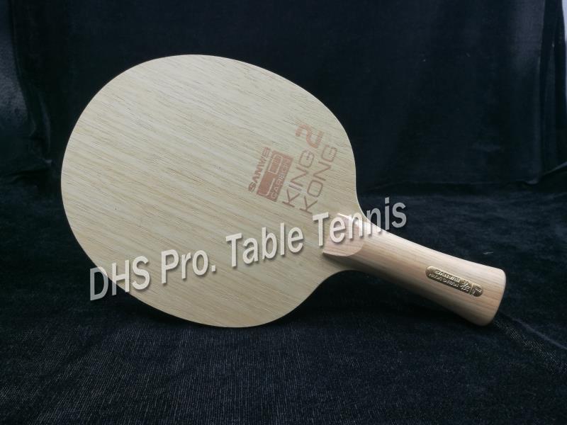 SANWEI KING KONG 2 Carbon FIBER Strong Power OFF+ Table Tennis Blade/ Ping Pong Blade/ Table Tennis Bat Free Shipping