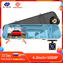 цена на E-ACE A10 Car Dvrs 4.3 Inch Rear View Mirror Video Recorder FHD 1080P With RearView Camera Dash Cameras Dual Lens Auto Registrar