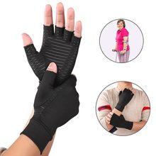 Компрессионные перчатки при артрите для занятий спортом в закрытых помещениях волокна здравоохранения Половина Finger перчатки подходят кар...