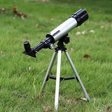 Астрономический телескоп Зрительная труба одноцилиндровый подарки