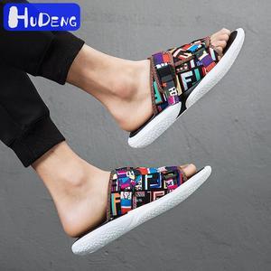 Image 3 - Brand New Hot Sell Summer Slippers Men Breathable Flip Flops Quick Drying Mens Beach Shoes Fashion Cool Sandalias Men Pantufa