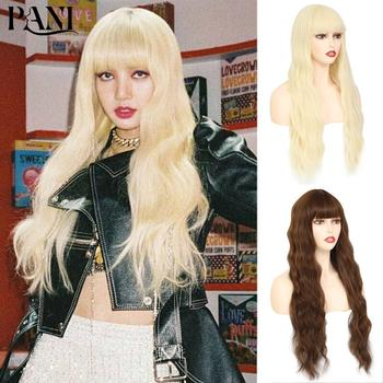 PANI 613 Blonde Wigs For Women Wavy False Hair Synthetic Hair Wigs With Neat Bangs Women's Long Natural Wigs Lolita Cosplay Wig