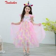Costume de princesse pour filles pour Halloween, déguisement de licorne, robe de princesse arc en ciel pour carnaval, robe fantaisie pour fêtes danniversaire