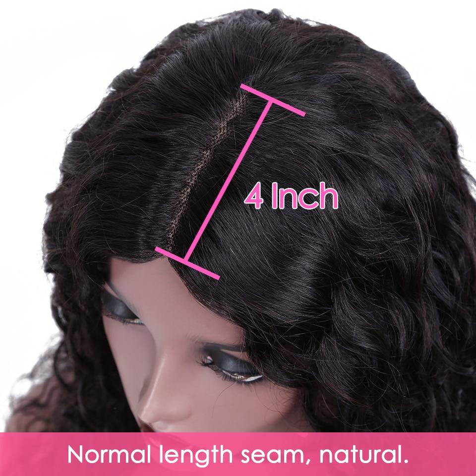 Aircabin 16 Inch Lace Part Bob Wigs Glueless Brazilian Water Wave Remy Human Hair 150% Density Wigs For Black Women
