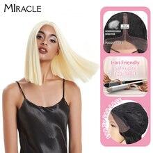 Волшебный короткий синтетический парик для женщин с t образной