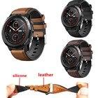 Watchband Leather + ...