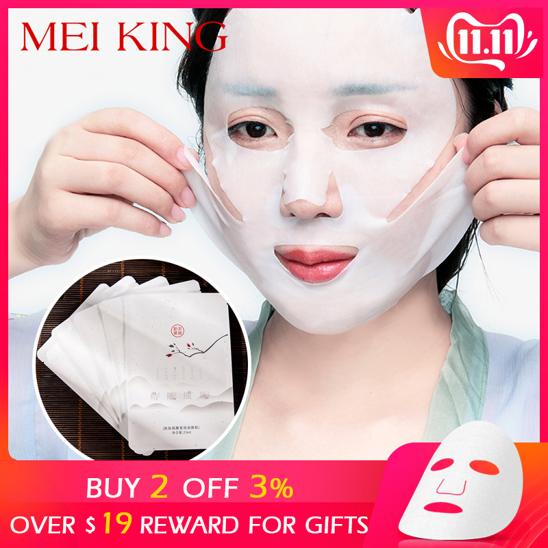 MEIKING Peptide Anti-Aging Face Mask Hyaluronic Acid Shrink Pores Moisturizing Tight Brighten Treatment Acne Firming Mask 5piece