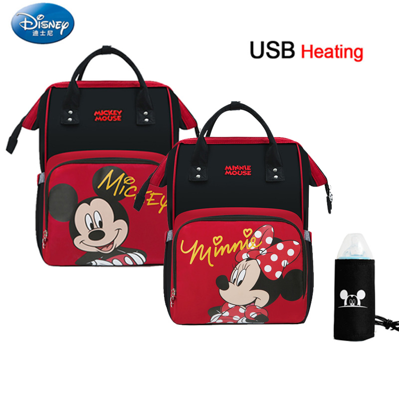 Disney Diaper Bag  Nappy Backpack Nursing Travel Backpack  Baby Diaper Bags  Large Capacity