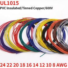 Cable eléctrico de PVC UL1015 de 10 metros, 8 10 12 14 16 18 20 22 24 AWG, revestimiento estañado aislado, Cable de cobre, lámpara LED, bricolaje, 600V