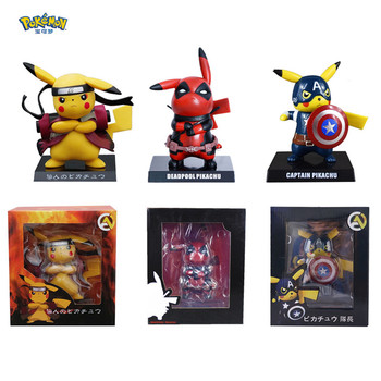 qicsyxj birthday gift supply marvel superhero action figure collection 23cm limited edition lady deadpool model decorations TOMY Pokémon toy model cos Naruto Pikachu Deadpool Pikachu detective Pikachu action figure model child birthday gift
