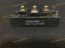 MG75Q2YS40 Mới