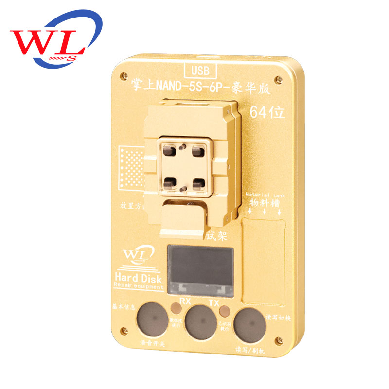 WL Programmer Hard-Disk IPhone 6plus For 5S 6/6plus/Nand/.. Test-Rack Serial Number-Sn