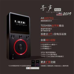Image 2 - F.Audio FA3 DSD AK4497EQ プロロスレス音楽 MP3 ハイファイポータブルロスレス音楽プレーヤー AK4497EQ DSD ハードソリューション AK4497