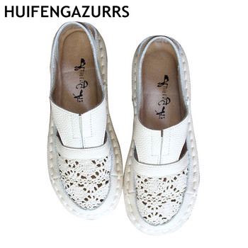 HUIFENGAZURRS-New The forest retro small fresh surface leather cool shoes sandals,summer Korean fisherman shoes,3 colors
