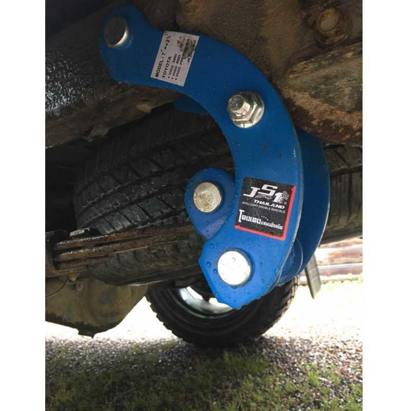 "For Hilux VIGO 4WD 4x4 Truck 05~14* Front 3/"" /& Rear 2/"" Suspension Lift/_Up Kit"