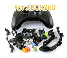 1 conjunto de controlador habitação conjunto escudo abs plástico placas frontal botões kit para xbox 360 wired gamepads