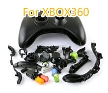 1 ensemble de boîtier de contrôleur ensemble de coques ABS plaques avant en plastique Kit de boutons pour Xbox 360 manette de jeu filaire