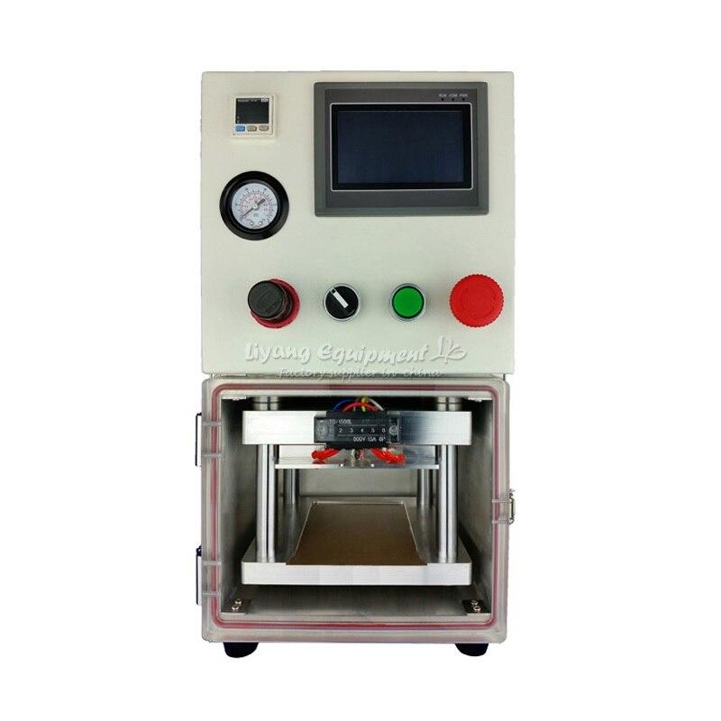 LY-9100 laminator (3)