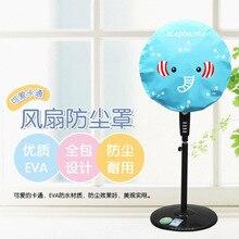 Мультфильм милый вентилятор крышка все включено круглая защита вентилятора PEVA пыленепроницаемый анти-загрязнения крышка вентилятора AT122