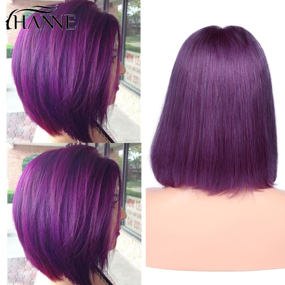 HANNE Hair Purple Color Lace Front Middle Part Bob Human Wigs Short Brazilian Straight Wig for Black Women 14 Inches