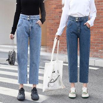 Spring Autumn jeans new Korean fashion casual tide high waist jeans plus size female jeans women jeans loose wild Harem pants фото