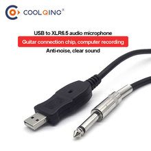 1pcs 3M Guitar Audio Cable Bass 1/4 USB TO 6.3mm Jack Link Connection Instrument high quality for guitarr player