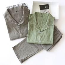 Новинка Мужская пижама с длинным рукавом домашняя одежда на
