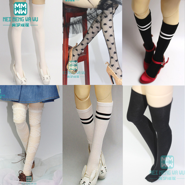 BJD accessories for 1/3 1/4 1/6 BJD SD DD doll fashion striped socks, reticulated stockings, lace stockings