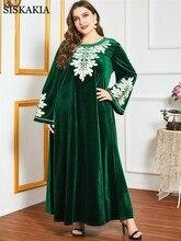 Vestido largo de terciopelo con bordado para mujer, vestido verde de talla grande con cuello redondo, manga larga acampanada, árabe, musulmán, Dubai, Abayas 4XL