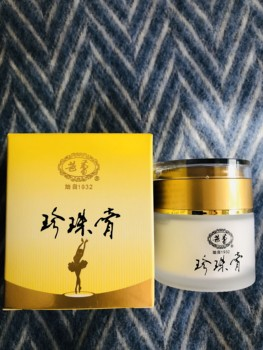Nanjing golden ballet senior Pearl Cream 50g austerity smooth Natural whitening image