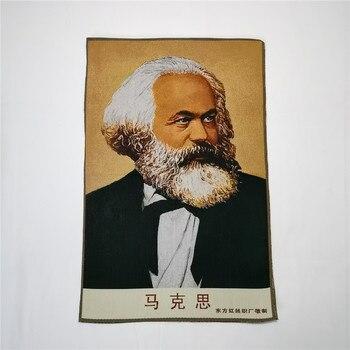 Bordado de seda vieja de China en la revolución Cultural como pintura colgante Marx