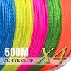 500m-Multicolour
