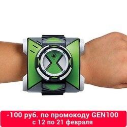 Reloj Playmates Ben 10 Omnitrix, temporada 3