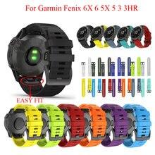Jker силиконовый ремешок для часов quick fit garmin fenix 6x