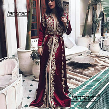 Burgundy Moroccan Kaftan Evening Dresses Long Sleeves Lace Appliques Muslim Dress Arabic Muslim Special Occasion Formal Party