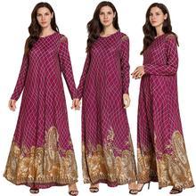 Мусульманское женское длинное Макси платье арабский халат абайя Печатный джилбаб исламский кафтан платье этнический стиль Дубай винтажное платье с длинным рукавом Новинка