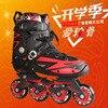 Teenage Rolling Skates Trainers Inline Skate Shoes Wheels Inline Skate Shoes Quad Skates Heelys Pattini Sports Equipment BI50SS