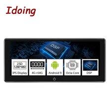 "Idoing 2Din 10.25 ""PX5 4G + 64G אנדרואיד 9.0 8Core לרכב אוניברסלי GPS DSP רדיו נגן 2.5D IPS ניווט מולטימדיה Bluetooth"