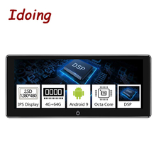 "Idoing 2Din 10.25 ""PX5 4G + 64G Android 9.0 8 çekirdekli Universal araç GPS DSP radyo oyuncu 2.5D IPS navigasyon multimedya Bluetooth"