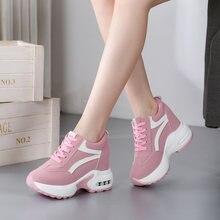 Женские кроссовки на массивной платформе повседневная обувь