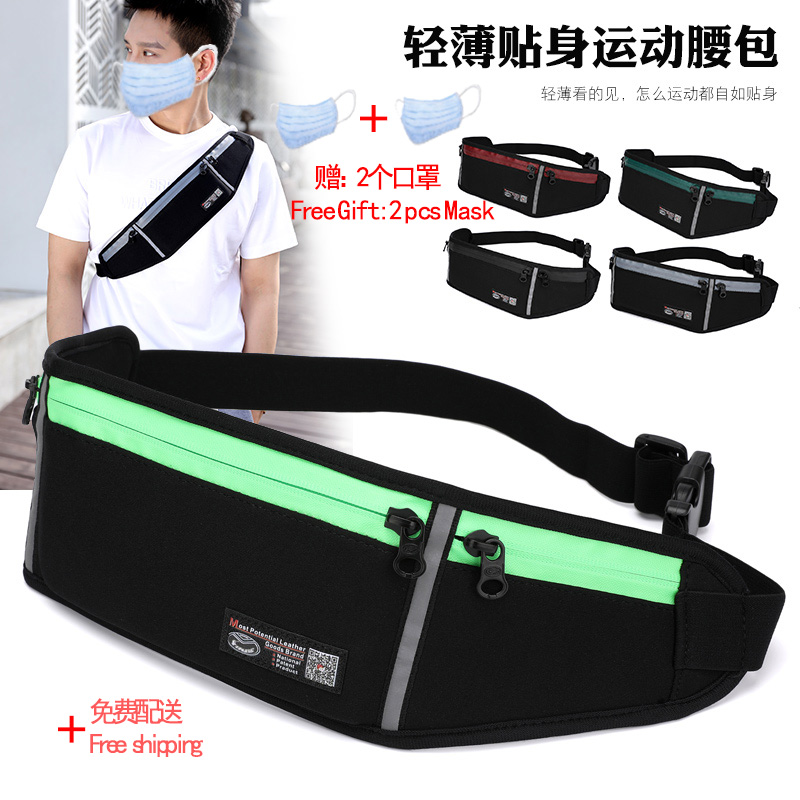YINJUE Waterproof Waist Bag Fanny Pack Belt Bag Chest Bag Sports Running Bag  Cycling Phone Bag 0028