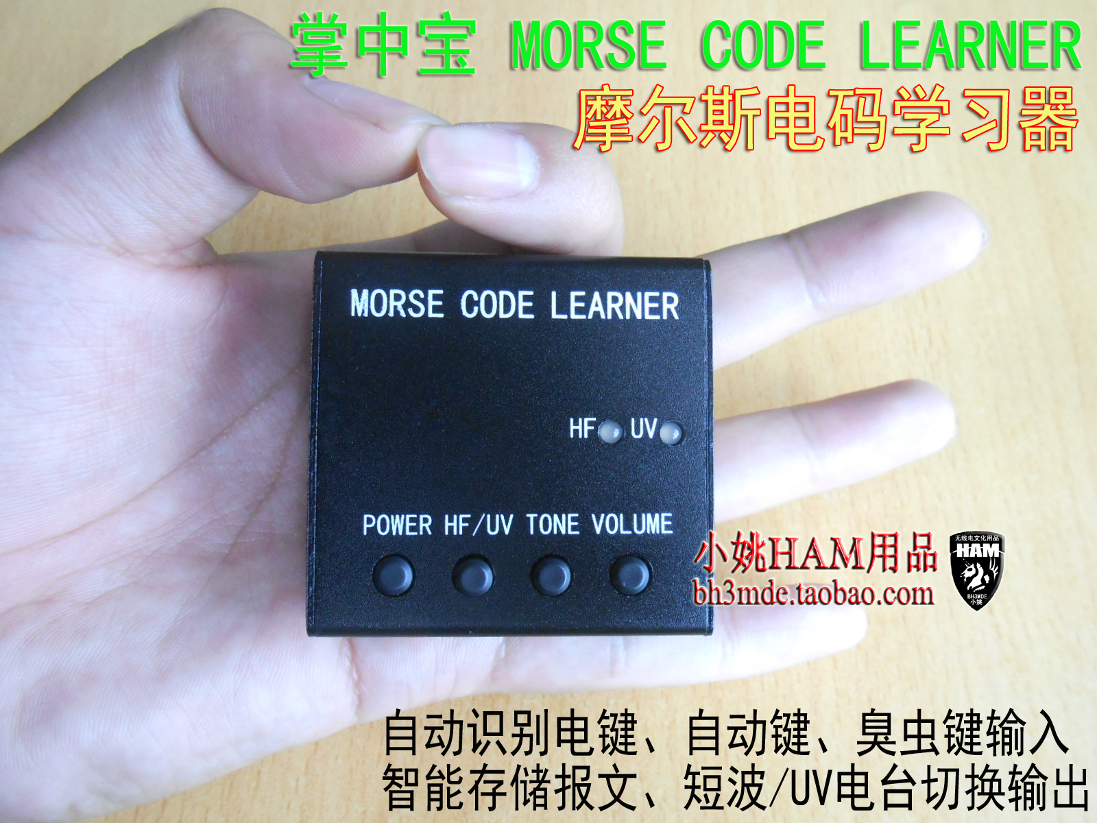 Simulador de Código Aprendizagem do Aluno Oscillatorshort-estação de Telégrafo de Ondas de Rádio Morse Código Trainer Transmissor