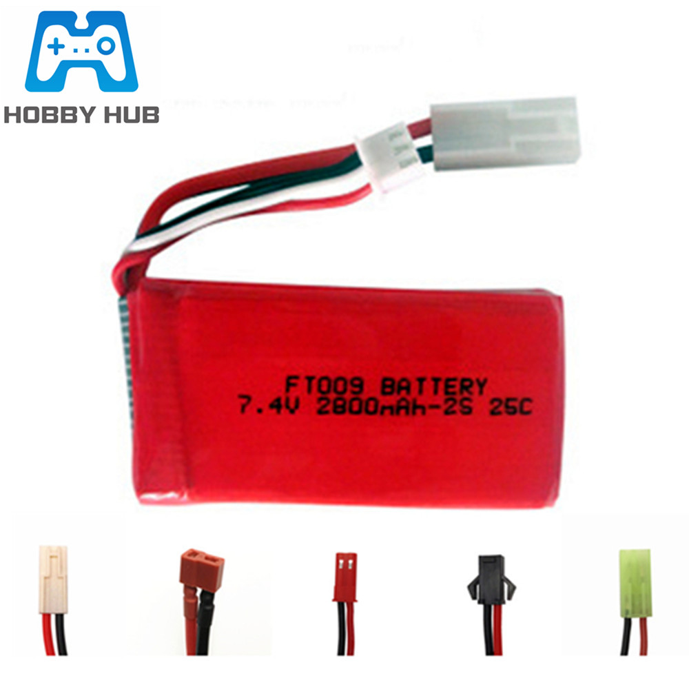 7.4V 2800mAh 25C Rechargeable Li-po Battery for Feilun FT009 RC Boat Spare Parts with SM,JST,EL 2P,Banana,T Plug